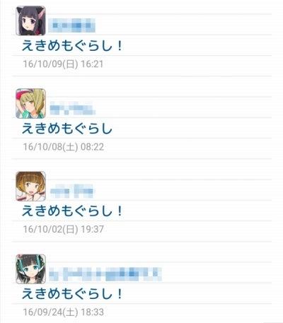Screenshot_20161020-222323.jpg
