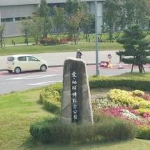 名古屋の美しい公園