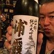 BARで日本酒を!