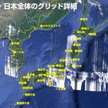 鳥取地震はプロテクト…