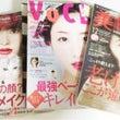 今日発売‼︎美容雑誌…