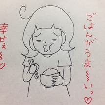 食べまくってますっ!…