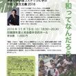 11.19(土)コス…