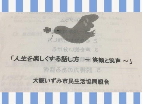 {E566CA73-63C4-43C4-9F2B-7CEF1759064A}