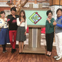 中京テレビ「ぐっと」…