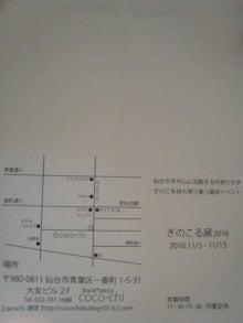 161021_232833.jpg