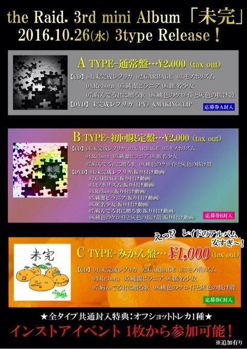 {B5CD7C8C-A9C8-46CD-9051-EC8A397F19D3}