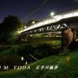 石手川橋梁(愛媛県松…