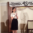 七夕協会設立記念パー…