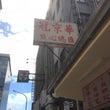 台湾の写真③(●´ω…