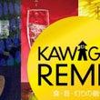 『KAWAGOE R…