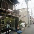 税理士京都。京都で愛…