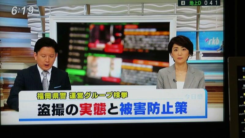 千葉日報のニュース一覧|dメニュー(NTTドコモ)