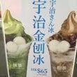 香港でお抹茶ブーム到…
