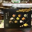 和菓子の絵
