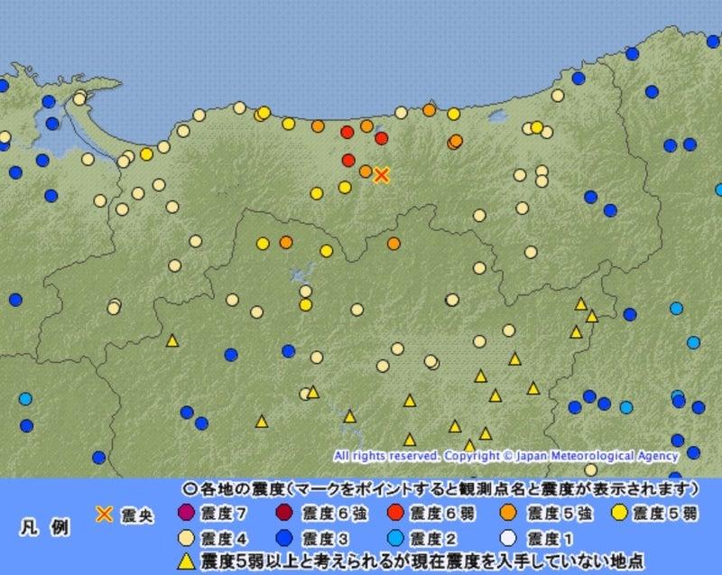 気象庁鳥取大地震