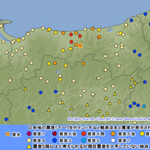 鳥取県中部を震源にし…