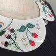 チチレの森の刺繍のつ…
