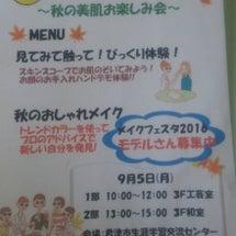 SmilingSUN…