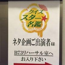 熊本から応援してるし…