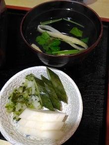 寿平(鰻重の新香・吸物)
