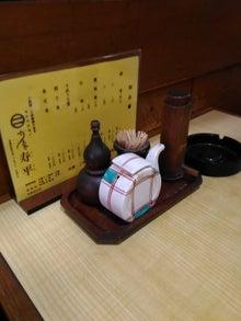 寿平(卓上)