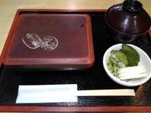 寿平(鰻重 並)