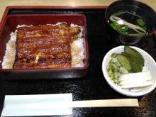 寿平(鰻重 並 開封)