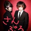 ◆ジン×ベル2東名阪…