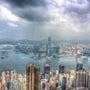 HSBC香港口座開設…