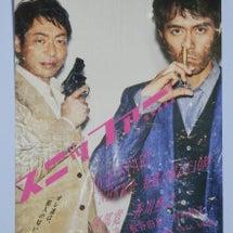 今夜10時! NHK…
