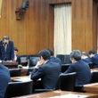 衆議院法務委員会