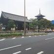 本日の東寺