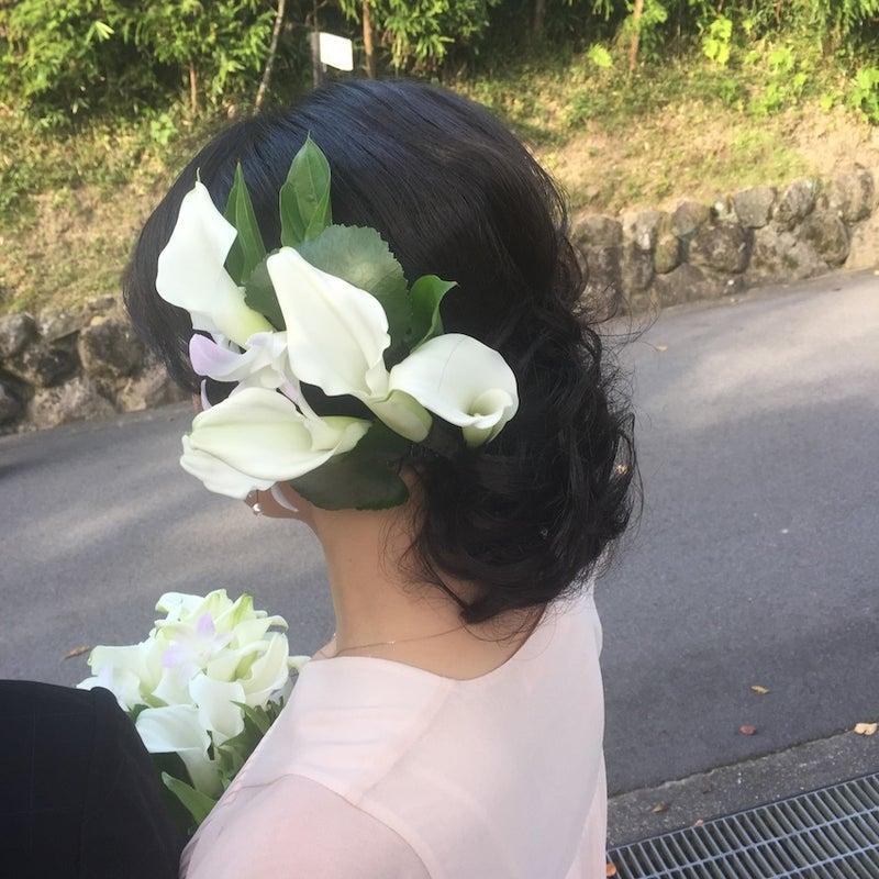 大神神社からオーベルジュへ花嫁のカラーのヘアード