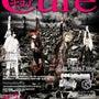 Cure Vol.1…