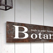 おかし工房Botan