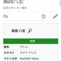検索+のお話