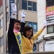 明日は投票日、東京1…