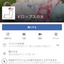 Facebook 《…
