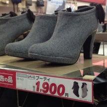 しまむらのブーツ