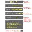 【 12月19・20…