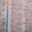 ※日本シリーズ始まる…
