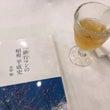 吉原強さんの発刊記念…