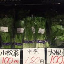 野菜の高値が続いてい…