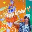 愛野美奈子生誕祭♡