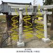 金玉神社(新潟県新潟…