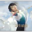10/22 動画