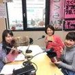 ラジオと金晩報告会!
