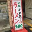 福岡は今日も雨だった