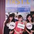 ◆FIRST.L出版…